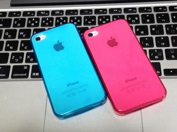 130316_TPU_iPhone4S裏.png