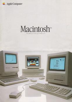 MacFamilyCatalog-P1.jpg